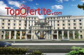 Хотел Рома Палас Делукс 4*, Слънчев бряг! Нощувка + закуска, ползване на басейн + дете до 11.99 г. БЕЗПЛАТНО на цени от 35 лв.
