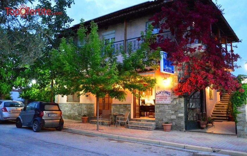 Alkionis Studios, Калитея, Халкидики - Гърция! Нощувка за двама в студио на цени от 45,20 лв.