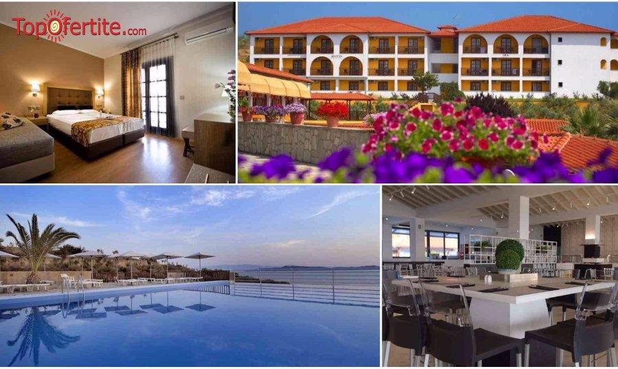 Хотел Akrathos 4*, Уранополи, Халкидики - Гърция! Нощувка на база All Inclusive на цени от 90,40 лв. на човек