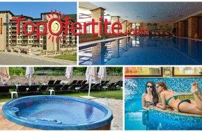 Балнео хотел Свети Спас 5*, Велинград през август и септември! Нощувка + закуска, вечеря и Уелнес пакет само за 62,50 лв на човек и Безплатно дете до 12 г