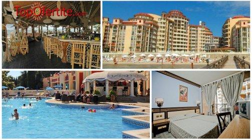 Хотел Андалусия, Елените Първа линия!Нощувка на база Аll inclusive + външен басейн и Аква парк на цени от 49,50 лв на човек