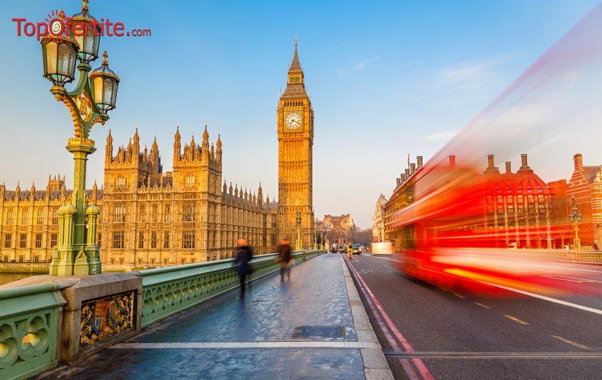 16-дневна екскурзия с автобус до Англия, Шотландия и Ирландия с 15 нощувки + закуски и включен транспорт само за 1820 лв!