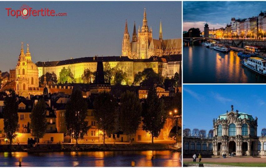 6-дневна екскурзия до Прага през Септември с 3 нощувки + закуски, включен транспорт и възможност за посещение на град Дрезден и Карлови Вари на цени от 299 лв