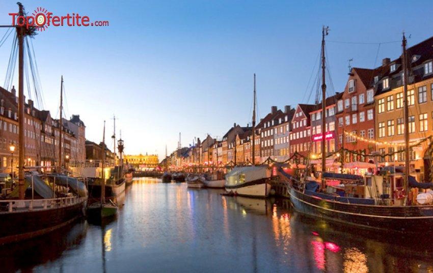 12-дневна екскурзия със самолет до Скандинавия с Хелзинки, кацане в Копенхаген и излизате от Берлин! 11 нощувки + закуски и включен транспорт 2450 лв!