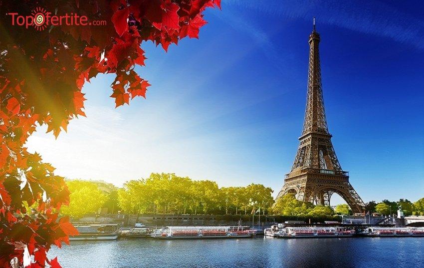 8-дневна екскурзия до Париж, Лоара и Швейцария на отиване с автобус и връщане със самолет! 7 нощувки + закуски и включен транспорт само за 990 лв!