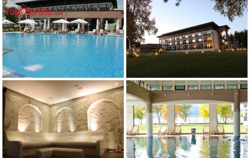 СПА хотел Белчин Гардън 4*, Белчин Баня през лятото! 3 или 5 нощувки + закуски, вечери, 1 СПА процедура и Уелнес пакет на цени от 89 лв на ден