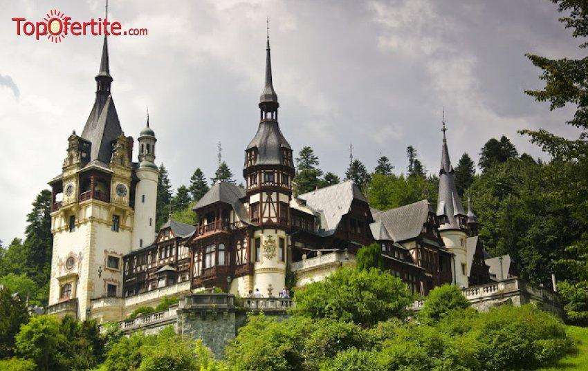 3-дневна романтична екскурзия до Букурещ и замъка на Дракула с 2 нощувки през август и септември със включен транспорт само за 129 лв