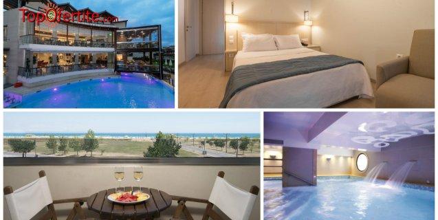 Cosmopolitan Hotel & Spa 4*, Паралия Катерини, Пиерия - Гърция! Нощувка + закуска, вечеря и Уелнес пакет на цени от 65 лв. на човек