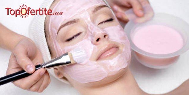 Почистване на лице с професионална козметика от Beauty & Wellness studio Mom`s place само за 15 лв. вместо за 30 лв.