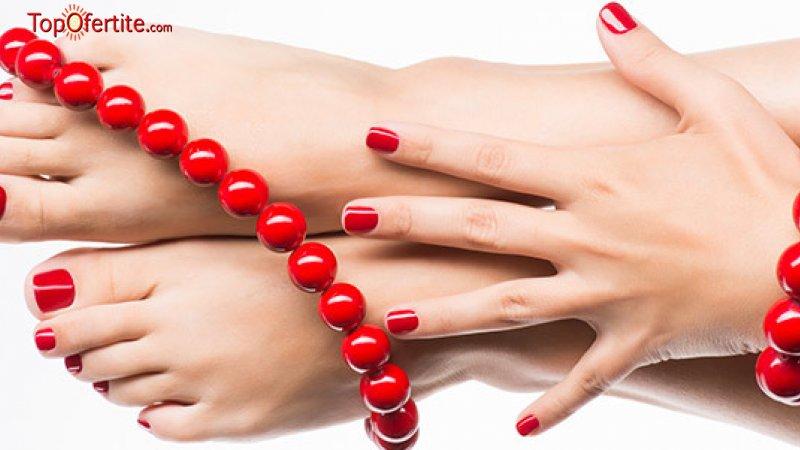 Ноктопластика с изграждане или медицински педикюр + подарък маникюр на Ваш адрес от Мобилно сту...