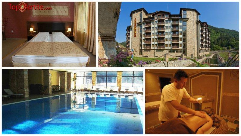 Балнео хотел Свети Спас 5*, Велинград! Нощувка + закуска, вечеря и Уелнес пакет за 55 лв на чов...