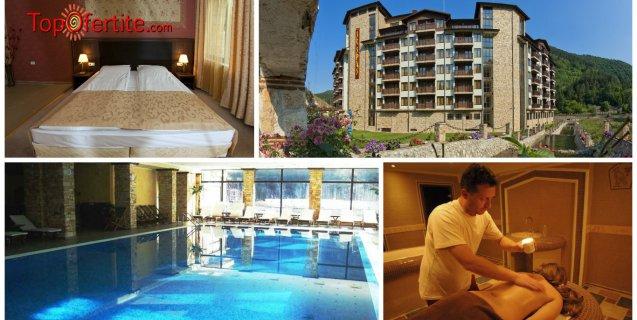 Балнео хотел Свети Спас 5*, Велинград! Нощувка + закуска, вечеря и Уелнес пакет за 55 лв на човек + Безплатно за дете до 12 г
