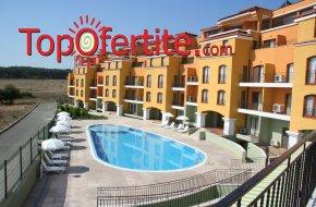 Хотел Серена Резиденс, къмпинг Каваци, Созопол! Нощувка на база All Inclusive + отопляем басейн на цени от 47,30 лв на човек и дете до 12г Безплатно