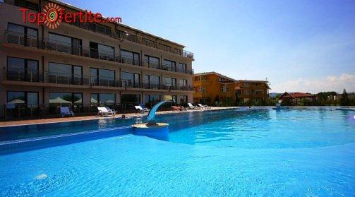 Хотел Созополи Стайл, първа линия къмпинг Златна рибка, Созопол! Нощувка в Апартамент за Четирима + ползване на басейн на цени от 87 лв