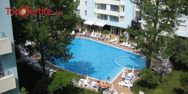 Комплекс Ясен, Слънчев Бряг! 5 нощувки в двуспален апартамент за Двама на 5 минути от плажа + басейн на цени от 392,50 лв