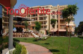 Апарт хотел Виго Панорама, Несебър! Нощувка в студио или апартамент + закуски , вечери, безплатно ползване на басейн и дете до 11.99г. безплатно на цени от 29 лв