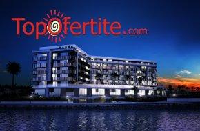 Хотел Парадизо, Несебър! Нощувка в луксозно обзаведено студио или апартамент на цени от 30,30 лв. на човек