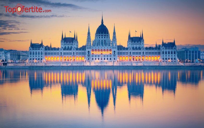 4-дневна екскурзия до Будапеща през Септември с 2 нощувки + 2 закуски, панормана обиколка на Белград и възможност за посещение на Виена на цени от 120 лв