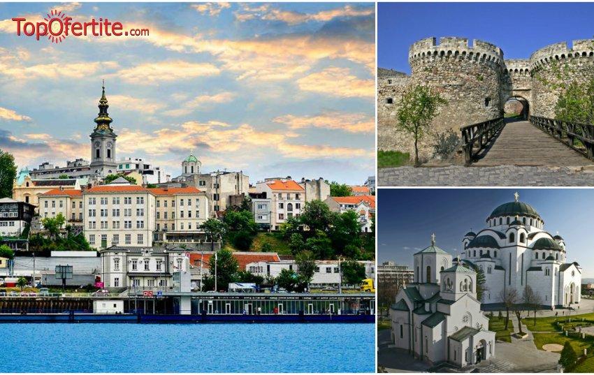 1-дневна екскурзия до Белград с посещение на крепостта Калемегдан само за 49 лв
