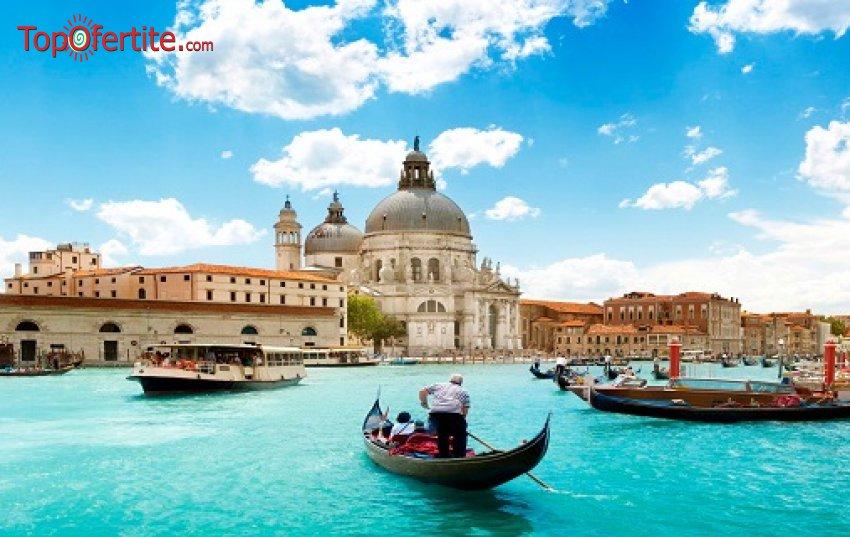 4-дневна екскурзия до Италия за парада Историческата регата само за 169 лв
