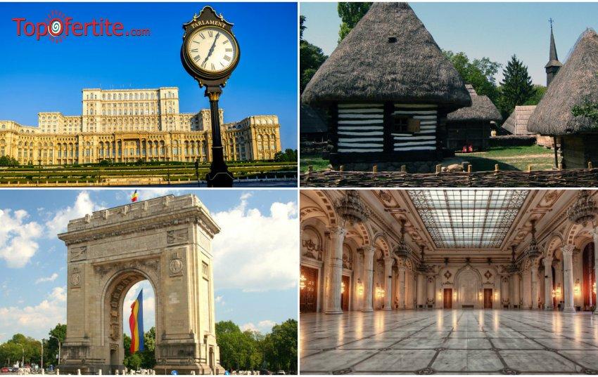 """1-дневна екскурзия до Букурещ с възможност за  посещение на """" Музея на селото """" само за 49 лв"""