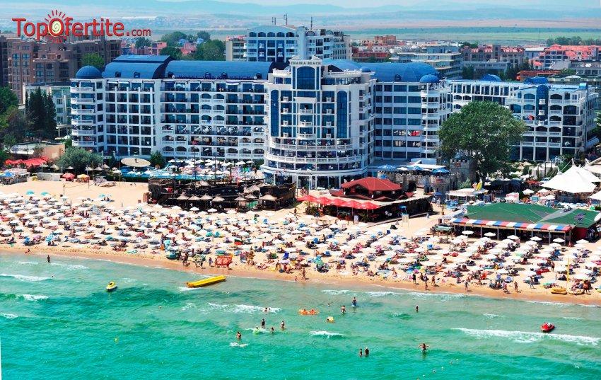 Хотел Чайка Ризорт 4*, Слънчев бряг Първа линия! Нощувка на база Аll inclusive и 2 външни басейна на цени от 83,90 лв на човек