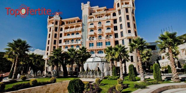 Хотел Роял Касъл 5*, Елените! 1 нощувкa + закускa, вечеря, Аквапарк и Уелнес пакет на цени от 64.50 лв на човек