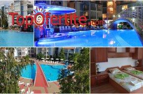 Апарт хотел Елит, Слънчев бряг! 3 или 5 нощувки в студио или апартамент за 2ма възрастни и 2 деца + ползване на басейн на цени от 96,70 лв на ден