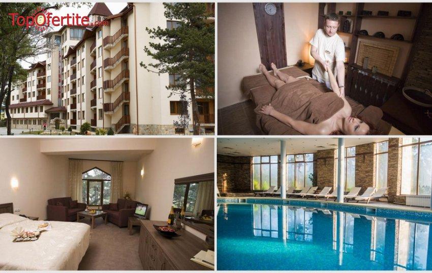 Хотел СПА Клуб Бор 4*, Велинград! Нощувка в Апартамент + закуска, обяд, вечеря и Уелнес пакет за 64,50 лв на човек