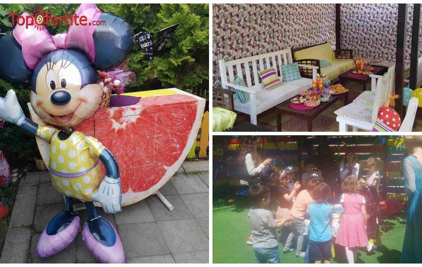 Детски рожден ден 3 часа за 10 деца и 15 възрастни + празнична фото торта, аниматор, менюта, покани и украса от Sugarland 2 на цени от 149 лв.