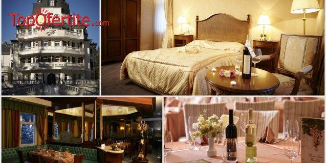 Хотел Феста Уинтър Палас 5*, Боровец за 22 септември! 3 нощувки + закуски, вечери и Уелнес пакет за 237 лв на човек