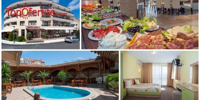 Хотелски комплекси ЕОС и ЕОС 2 Китен през септември! 3 или 5 нощувки + закуски, вечери напитки, басейн и фитнес на цени от 29 лв на човек