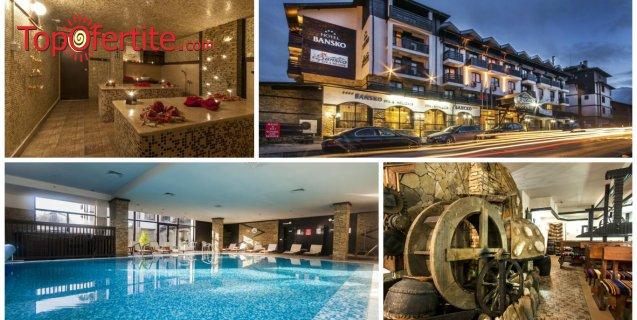 Хотел Банско СПА и Холидейз 4*! Нощувка на база All inclusive + СПА пакет само за 43 лв на човек