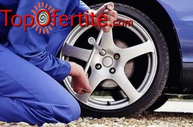 Смяна на гуми с включен монтаж, демонтаж и баланс в Автоцентрове РАДИАЛ 2000 само за 10 лв или ...