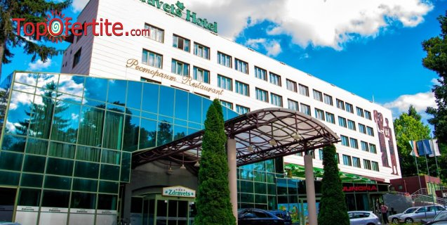 Хотел Здравец Уелнес и СПА 4*, Велинград! Нощувка на база All Inclusive Light и Уелнес пакет + 2 деца до 12 г Безплатно на цени от 66 лв на човек