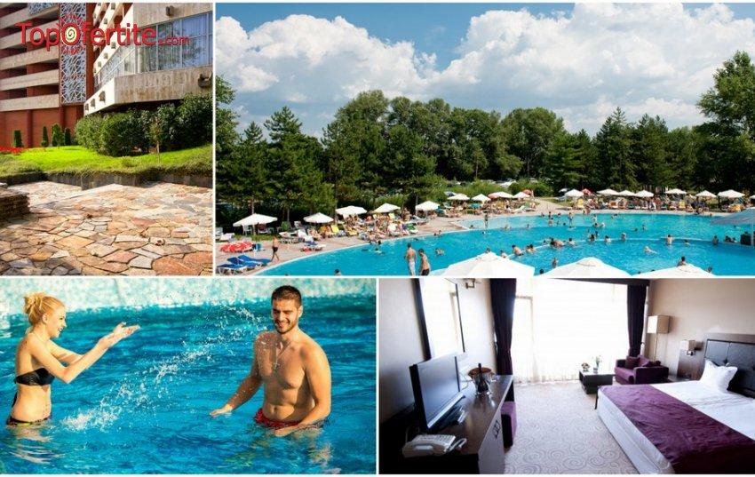 Хотел Хисар 4* в Хисаря за 22-ри септември! 2 или 3 нощувки само със закуски или със закуски и вечери + басейн с минерална вода, Релакс център и Уелнес зона на цени от 250 лв на човек
