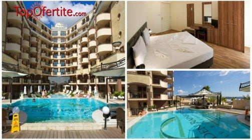 Хотел Голден Ина - Румба Бийч, Слънчев бряг, Първа линия! Нощувка на база All inclusive на цени от 55 лв. на човек