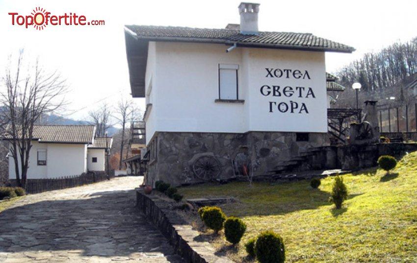 Хотел Света Гора, село Орешак до Троян! 2, 3 или 4 нощувки за четирима в къща на цени от 121 лв / 15 лв на човек на ден