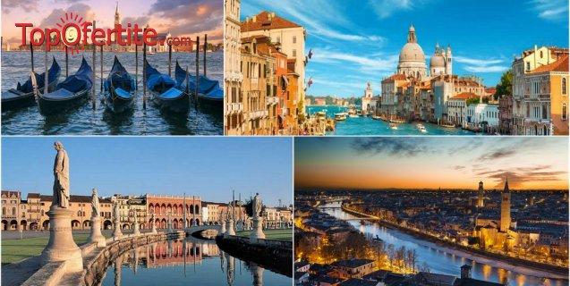 5-дневна романтична екскурзия до Венеция, Падуа и градът на влюбените Верона! 3 нощувки със закуски и включен транспорт само за 199 лв вместо 285
