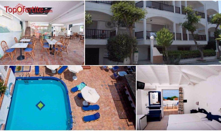 Хотел Across Golden Beach 3*, Касандра,  Халкидики - Гърция! Нощувка на база All Inclusive на цени от 73 лв. на човек (22-ри септември)