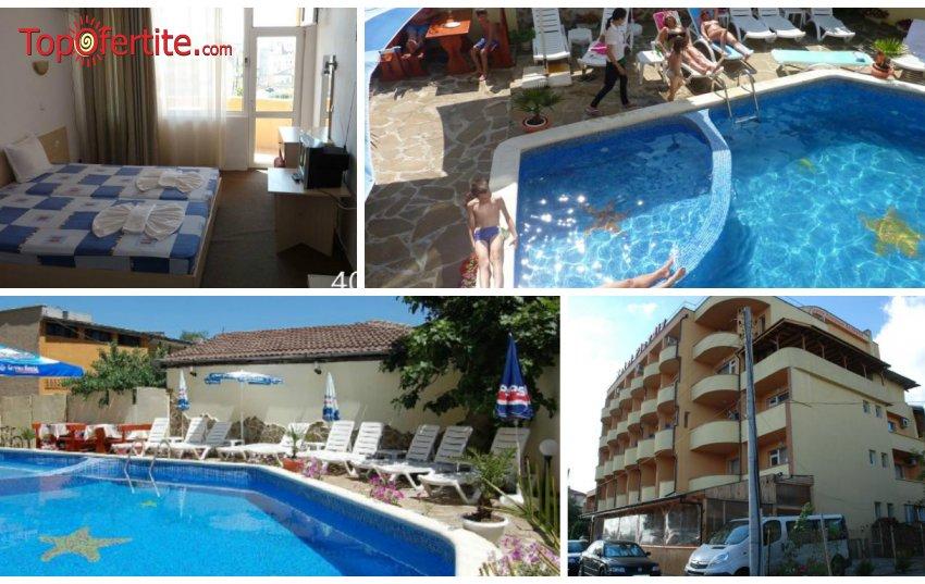 Хотел Пловдив, Приморско! Нощувка + закуска опция за вечеря, шезлонг и чадър на цени от 18 лв. на човек (22-ри септември)