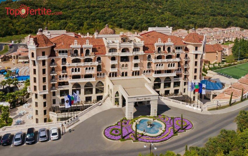 Хотел Роял Касъл 5*, Елените! 1 нощувкa + закускa, Аквапарк и Уелнес пакет на цени от 49.50 лв на човек
