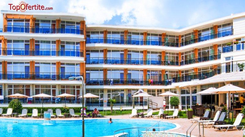 Хотел Мирамар къмпинг Каваци първа линия, Созопол през Септември! Нощувка + закуска, вечеря, басейн, шезлонг, чадъри за 45 лв на човек