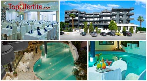 Хотел Mediterranean Resort 4*, Олимпийска ривиера, Паралия Катерини - Гърция! Нощувка + закуска, вечеря и ползване на басейн на цени от 57.40 лв. на човек