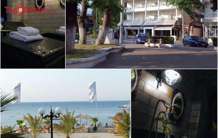 Dias Hotel 3*, Платамонас, Пиерия - Гърция! Нощувка + закуска, вечеря и безплатно дете до 6г. на цени от 52,60 лв на човек