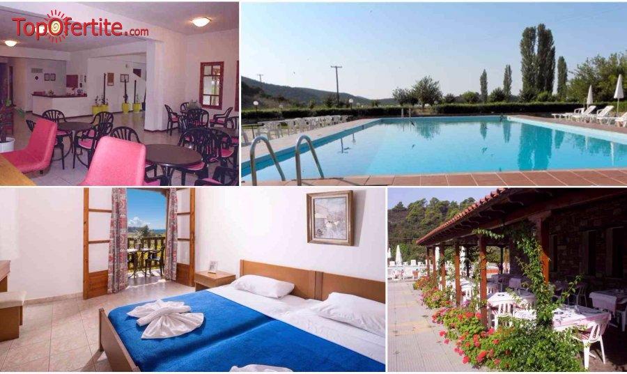 Хотел Azapiko Blue Sea, Ситония, Халкидики - Гърция, първа линия! Нощувка + закуска, вечеря и Безплатно дете до 12 г. на цени от 54,30 лв. на човек