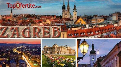 Е, няма такава оферта! 5-дневна екскурзия до Загреб, Верона, Венеция, шопинг в Милано с 3 нощувки + закуски и транспорт 185 лв вместо 285 лв