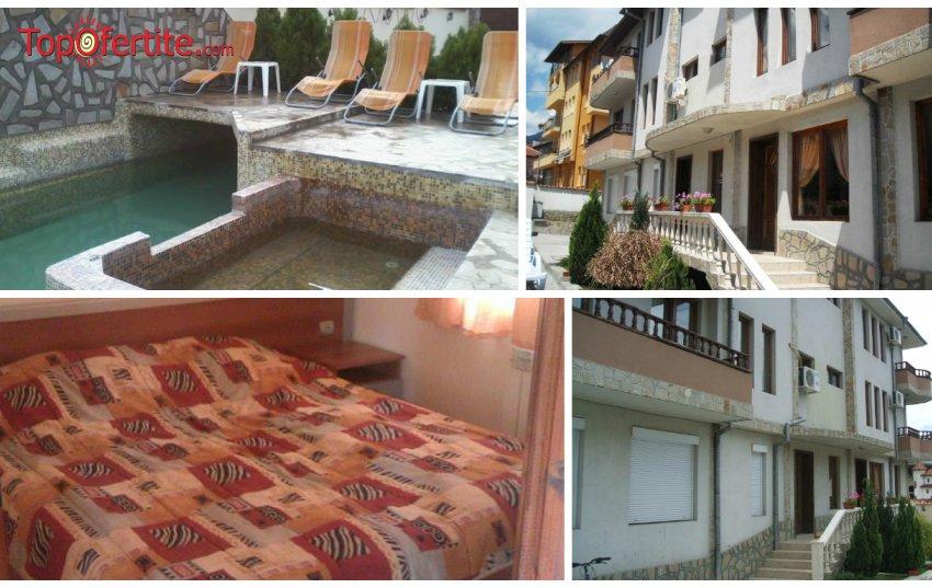 Хотел Медея, Велинград! Нощувка + закуска, ползване на външен басейн и  джакузи на цени от 25 лв. на човек