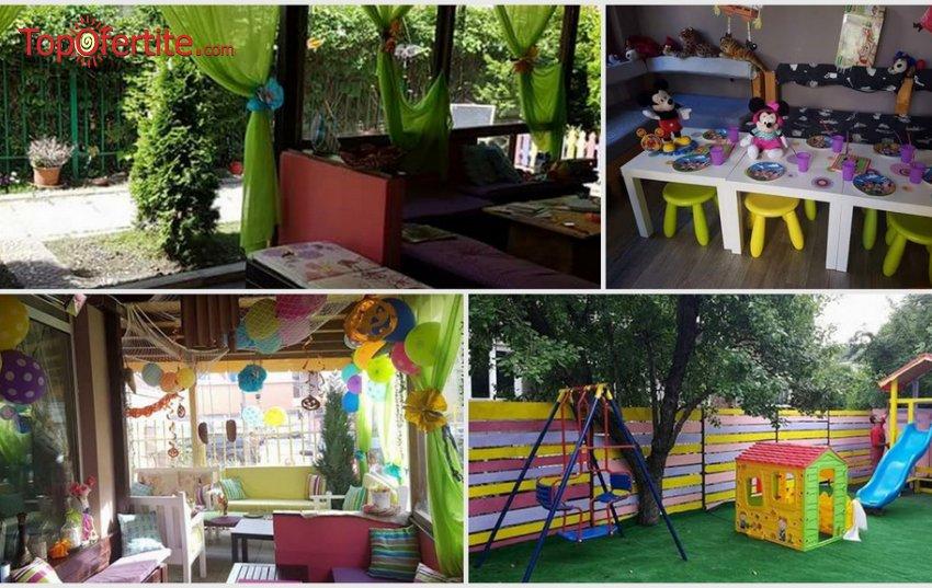 Детска забавачница за деца до 9 г. с разнообразна програма + опция с включено изхранване от Sugarland 2 на цени от 150 лв