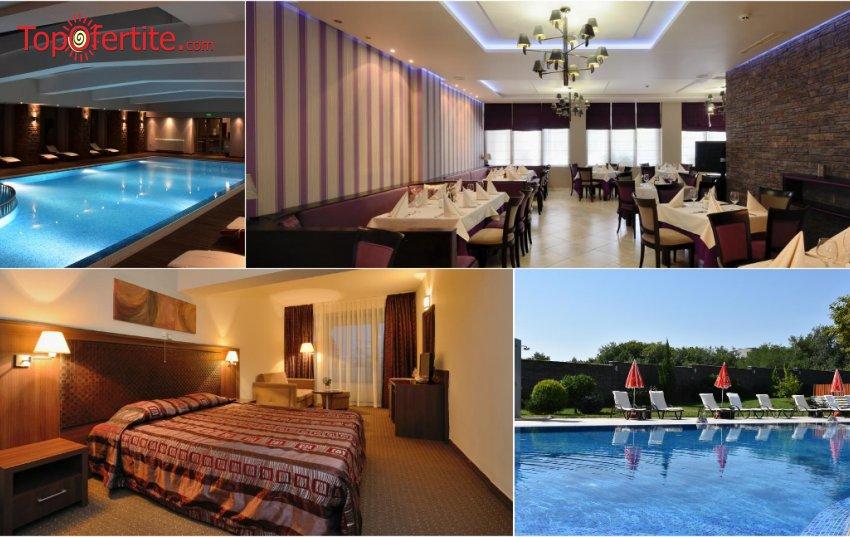 Хотел Сана СПА 4*, Хисаря за 22-ри септември! 3 нощувки за двама + закуски, две вечери, празнична програма и СПА пакет  на цени от 500,50  лв.